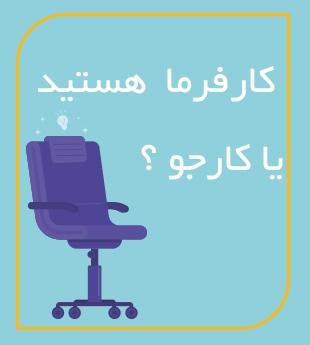 بازار چاپ ایران