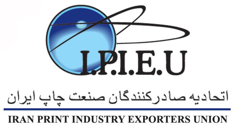 اولین دوره تجارت بین الملل در صنعت چاپ و بسته بندی