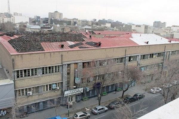 تعطیلی به تنها مرکز تخصصی آموزش صنعت چاپ و نشر کشور رسید