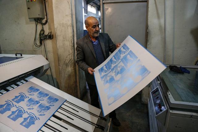 پسرفت صنعت چاپ در اصفهان
