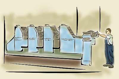 مدیریت مواد مصرفی در چاپخانه
