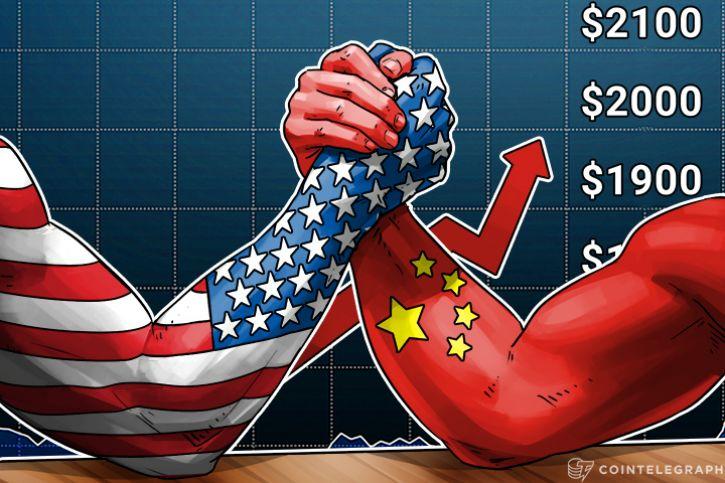 برتری چین بر آمریکا در صنعت چاپ