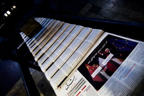 رسانههای کاغذی در آستانه نابودی